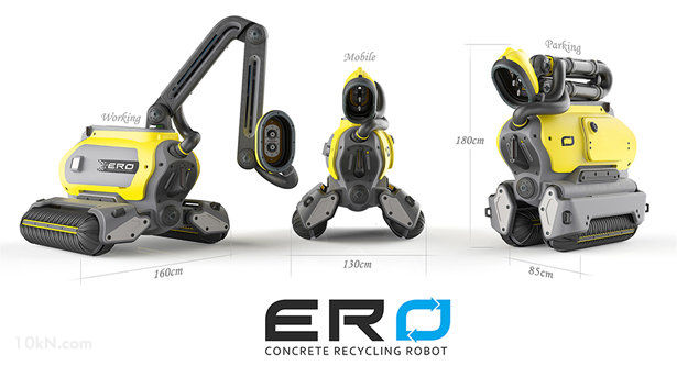 ero-concrete-recycling-robot-by-omer-haciomeroglu2