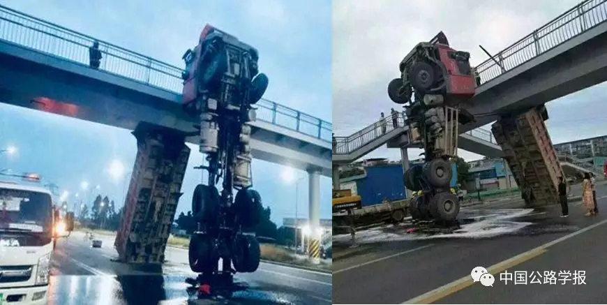 图5-6 成都车撞桥货箱与车体脱离事故图